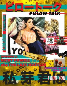 pillowtalk_hustler_flyer_2fnl23-1-1